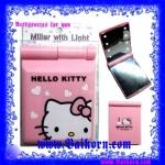 กระจกพับ พกพา แบบมีไฟ สไตล์เจ้าแมว คิตตี้ ( Miller with Light Hello Kitty ) เป็นกระจกพับแบบกระจก 2 ด้าน ที่ด้านหนึ่งมีหลอดไฟ LED ลายหัวใ