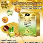 GOLD Ginseng Lemon FACIAL soap By jeezz สบู่โสมมะนาวทองคำ สบู่ล้างหน้าที่ดีที่สุด