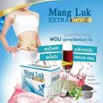 Mang Luk EXTRA DETOX แมงลัก เอ็กซ์ตร้า ดีท็อกซ์ น้ำชงแมงลัก อ้วนแค่ไหนก็ลดได้ ผอม สุขภาพดีไปพร้อมๆกัน