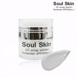 Soul Skin CC Encap Solution Sunscreen SPF50/PA+++ เซรั่มกันแดดหน้าเงา บำรุงผิว+รองพื้นได้ ในขั้นตอนเดียว