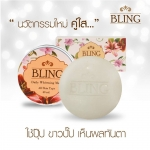 BLING SOAP & MASK By แพท ณปภา