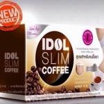 IDOL SLIM COFFEE ไอดอล สลิม คอฟฟี่ กาแฟลดน้ำหนัก สูตรสำหรับคนดื้อยา