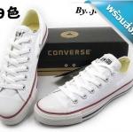 รองเท้าผ้าใบสีขาว Converse ทรงคลาสิค เซอร์ เท่ห์ หวาน แฟชั่นฮิตตลอดกาล