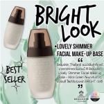 Beauskin Lovely Shimmer Facial Make-up Base 45 ml. # Alice Green ( ผสมชิมเมอร์วิ้งๆ+วิตามิน+แร่ธาตุ+ทำให้หน้าขาวไบรท์+ควบคุมความมัน+เหมาะกับผิวขาว) เบสเขียวเนื้อลิควิดที่ช่วยเพิ่มความผ่องและใสให้กับผิวหน้า ช่วยปกปิดรอยแดงจากสิว