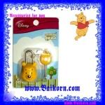 ลูกกุญแจและแม่กุญแจหมี Pooh ( Pooh )