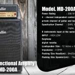 แอมป์มัลติฟังชั่น หัวเทริน ยี่ห้อ Metalic 200 วัต MD-200A