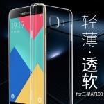 เคสใส Samsung A7 2016 ยี่ห้อ Hoco