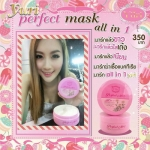 Perfect Mask All in 1 by yuri