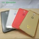 เคสซิลิโคน Xiaomi Mi4 ยี่ห้อ mo si deng