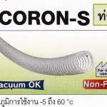 **สายลม TOYOX รุ่น ECORON-S (ECS)