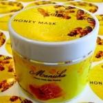 Manuka Honey Mask Skin Peeling มานูก้า ฮันนี่ น้ำผึ้งลอกผิวขาว
