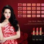Merrez'Ca Elegance Matte Color Lip (เมอร์เรซกา อิลิแกนซ์ แมท คัลเลอร์ ลิป)