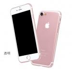 iPhone 7 - Hoco เคสใส Tpu ( สีขาว )