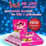 Me Love Plus & Gold Collagen 80,000 mg.