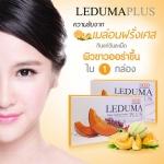 Leduma Plus แบบ SOD เลอดูม่า พลัส