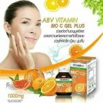ABV VITAMIN Bio C Gel Plus 1000 mg.