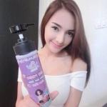 คิวเซ่ มิกซ์เบอรี่ กลูต้า พลัส โลชั่น Qse Skincare Berry Mix Gluta Plus Lotion PA+++