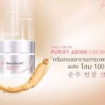 Seoul Secret Purify Aging Cream 30ml ครีมโสม100 ปี ครีมบำรุงผิวหน้าคอลลาเจนเกรดพรีเมียมโมเลกุลเล็กดูดซึมได้ทันที บริสุทธิ์ปราศจากสารเร่งขาวเจือปน ผสมผสานกับสารสกัดจากโสมเกาหลีซังซัม (산삼) หรือโสมร้อยปีที่หายากในป่าลึก