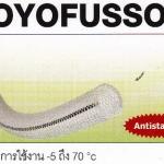 **สายลม TOYOX รุ่น TOYOFUSSO-E (FFE)