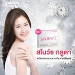 Snowz Gluta by Seoul Secret (สโนวซ์ กลูต้า)