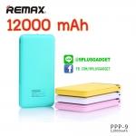 แบตสำรอง Remax Proda 12000 mAh