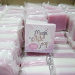 Magic White Soap (สบู่เมจิกไวท์)