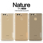 เคส Huawei P9 รุ่น nature tpu