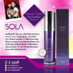 Sola Primer Teint Foundation SPF20 รองพื้นดีงาม ใหม่ล่าสุดจาก SOLA