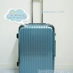 กระเป๋าเดินทางยี่ห้อไฮโปโล 90%PC รุ่น Hipolo-1151 สีฟ้าICE BLUE ขนาด 24 นิ้ว