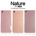 เคสใส Sony X Performance รุ่น Nature Tpu Case
