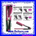 หวีด้านถือรูปตัว V ( Curling-Hair Styling Comb ) เพื่อช่วยทำให้ผมเรียบตรง