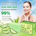 สบู่ว่านหางจระเข้เข้มข้น soothing & Moisture ALOE VERA 99% Soothing Soap