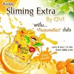 ส้มป่อย Sliming Extra By OVI น้ำชง รสผลไม้ แค่ดื่ม ก็ผอมเพรียวดั่งใจ