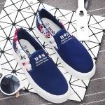 รองเท้าผ้าใบแฟชั่นเกาหลีสีน้ำเงิน ส้นลายกราฟฟิตี้ หวกลม พื้นหนา แบบสวม ทรงทันสมัย ใส่ลำลอง