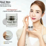 Soul Skin CC Encap Solution Sunsreen 15 g. เซรั่มกันแดดหน้าเงา บำรุงผิว+รองพื้นได้ ในขั้นตอนเดียว เนื้อพิเศษ บางเบา ไม่เหนียวเหนอะหนะ และยังปกป้องผิวจากแสงแดด UVA และ UVB SPF50 ช่วยบำรุงผิวขาวอย่างเป็นธรรมชาติ กลบมิดผิวเรียบ ปิดทุกรูขุมขน