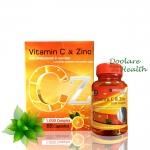 The health Vitamin C & Zinc 1,000 Complex วิตมินซี 1,000 มิลลิกรัม พลัสซิงค์ 60 เม็ด ราคา 280 บาท ส่งฟรี ลทบ.