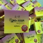 สบู่โฮยอนระเบิดขี้ไคล Ho-Yeon
