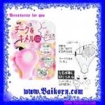 ไอเท็มช่วยในการปัดแก้ม ให้สวยใสน่ารัก ( Cheek Guide ) ไอเท็มที่ช่วยปัดแก้มให้กลม สวยใสสไตล์ Cute