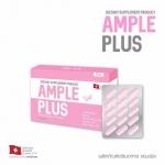 Ample Plus แอมเพิล พลัส วิตามินผิวขาว ปกป้องผิวจากแสงแดด หน้าใส ไร้สิว