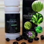 Chorofyllin Alfalfra Wheatgrass สำหรับคนไม่ชอบกินผัก!! Chlorofillinช่วยได้