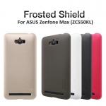 เคส Zenfone Max ยี่ห้อ Nillkin รุ่น Frosted Shield