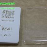 เคส xiaomi mi4i / mi4c แบบใส ( TPU )