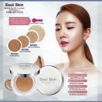 Soul Skin Mineral Air CC Cushion SPF 50 PA+++