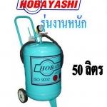 **AIR TANK 50 Liters ถังเก็บลม 50 ลิตร