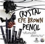 Beauskin Crystal Eye Brown Pencil ดินสอเขียนคิ้วอเนกประสงค์ เขียนคิ้วสุดเป๊ะ เขียนขอบตาสุดเริ่ด แท่งเดียวในสองหน้าที่ เอาเป็นว่า ฉ่ำทั้งคิ้วและตาในแท่งเดียว