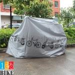 ผ้าคลุมจักรยาน มอเตอร์ไซต์