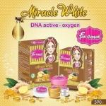 Miracle White Ginger & DNA active - oxygen Set by Faii cawaii ครีมขิงหน้าสด จบทุกปัญหาหน้าสิว