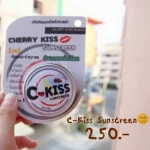 กันแดด C-kiss By Cherry Kiss Sunscreen 10g.