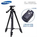 ขาตั้งกล้อง Yunteng รุ่น VCT-5205 พร้อมรีโมทบลูทูธ