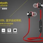 หูฟัง Bluetooth ยี่ห้อ Awei รุ่น A980BL